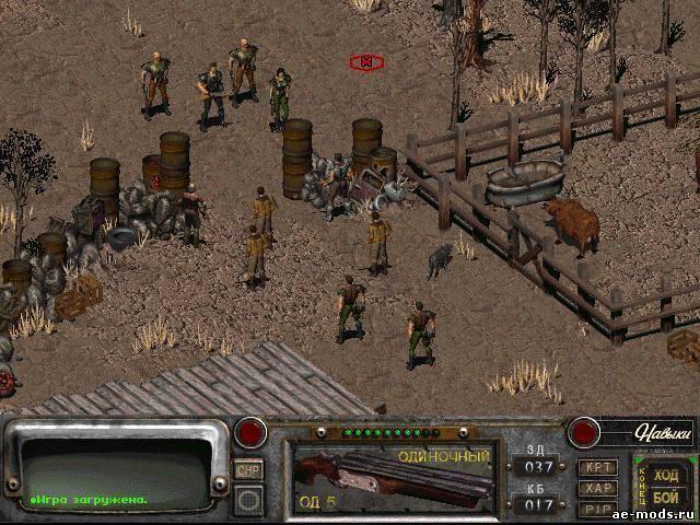 MegaMod (Fallout 2) » Fallout » Моды на PC игры
