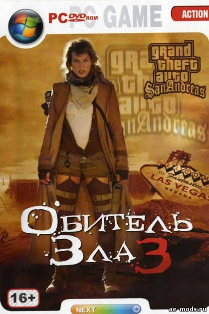 Отзывы О Казино Golden Games Ru