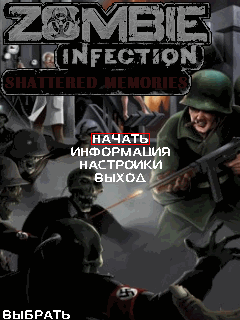 Zombie Infection 3 Shattered Memories скриншот №1
