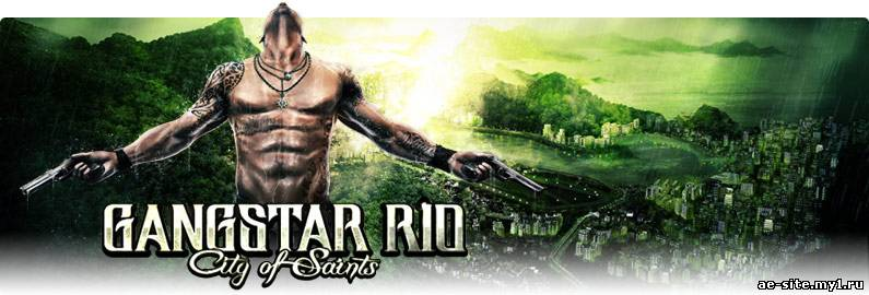 Gangstar Rio: City of Saints 640x360 RUS