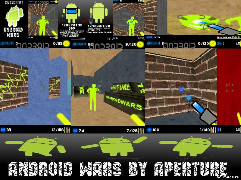 L2D Android Wars скриншот №1