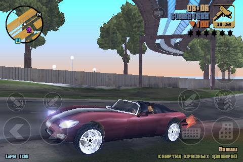 Superstars V8 Racing (2009) PC | RePack