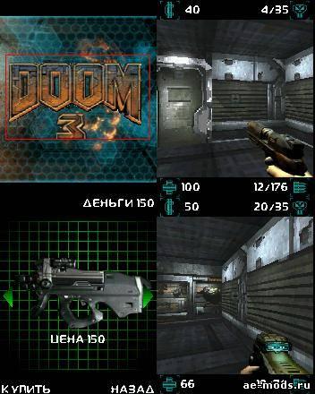 текстуры doom 3: