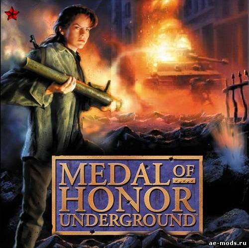 Medal of Honor Underground mobile скриншот №1