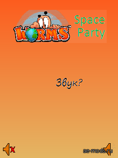 Worms Space Party скриншот №7