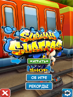 subway surfers скриншот №2