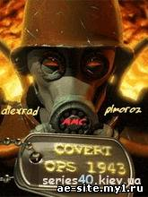 Covert Ops 1943 3D (мод)