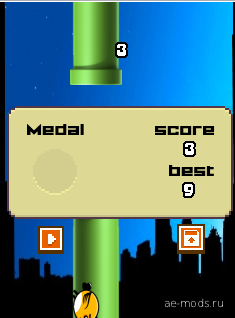 Flappy bird HDmini (lite) скриншот №4