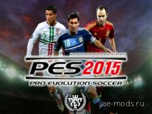 Моды PES » Моды на моб  игры
