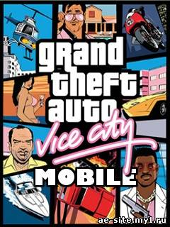 GTA: Vice City Mobile скриншот №1