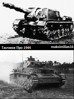 Танчики Про. Ночь. 1944. (full + keygen)