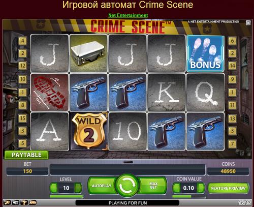 igrovoy-avtomat-crime-scene